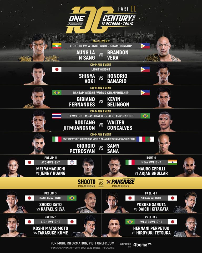 MMA Fight Radio - One Championship